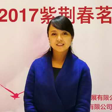 Chen Shuang/Colorsnow Sports Culture Entertainment Communication (Shenzhen) Co.,Ltd