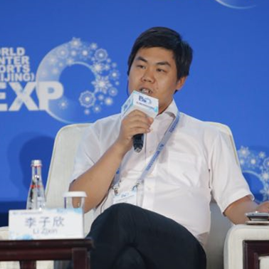 Li Zixin/Director, Eternal Star Winter Sports (Beijing) Co., Ltd