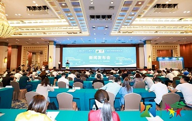 Press Conference for CSCTE Held in Guangzhou